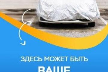 """Из """"ТОПА"""" в другие площадки"""