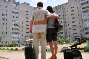 Как гражданину Беларуси приобрести квартиру в России?